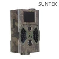 Wholesale Suntek 12MP Outdoor wildlife game trail cameras HT300A triggle time 1 S from china suppliers