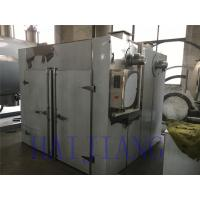 Wholesale CT-C Series Hot Air Circulation Vacuum Drying Machine for Food and Vegetable from china suppliers