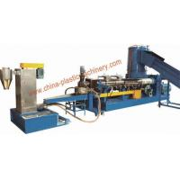 Wholesale film recycling granulation machine from china suppliers