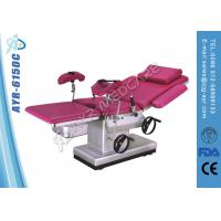 Buy cheap OEM Stainless Steel Labor And Delivery Beds With CE Qualified from wholesalers