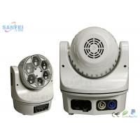 Wholesale Cool White Led Bee Eye Moving Head Light 6 * 25 w / Led Stage Lighting from china suppliers