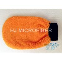 Wholesale High Absorbent Wrap Around Microfiber Wash Mitt Glove For Car Household Cleaning from china suppliers