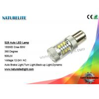 Wholesale Cree Led Auto Bulbs Automotive Led Lights Dynamo S25 16SMD 80W from china suppliers