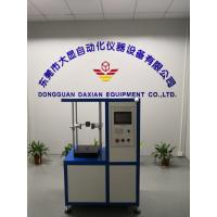 Wholesale ISO 7165 Portable Fire Testing Equipment / Impact Testing Machine from china suppliers