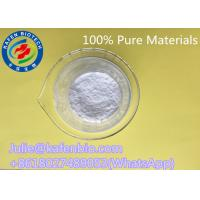 Wholesale White Powder Pharmaceutical Raw Materials Acadesine Treating Cardiovascular Diseases from china suppliers