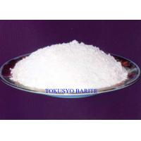 Wholesale Chemical Barium Sulfate White Barite Powder or Lumps , Oil Drilling Additives Baryte Ore from china suppliers
