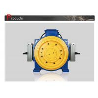 Wholesale Small Home Elevator Gearless Traction Machine / Lift Spare Parts SN-TMMT1000 from china suppliers