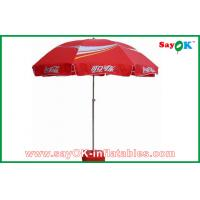 Wholesale Aluminum Sun Umbrella With Stand Outdoor Patio Umbrellas For Advertising from china suppliers