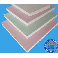 Wholesale Decor gypsum board for ceiling or partition 12MM from china suppliers