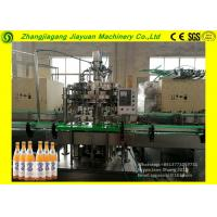 Wholesale Glass bottle beer filling machine for small scale split carbonated production line1.1kw from china suppliers