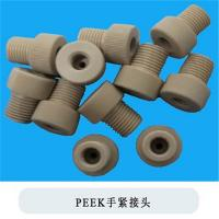 Wholesale PEEK Connector from china suppliers