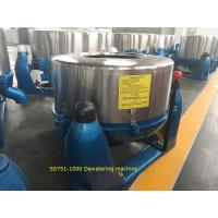 Buy cheap Denim garment dewatering machine.Cowboy dewatering machine Stainless steel 304 from wholesalers