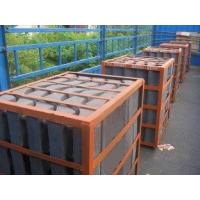 Wholesale Cr-Mo Steel Lifter Bars Alloy Steel Castings from china suppliers