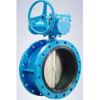 Wholesale Flanged Resilient Sealing Stainless Steel / Ductile Iron Butterfly Valve 1.0MPa / 1.6MPa from china suppliers