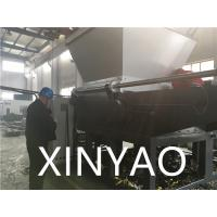 Wholesale Industrial Plastic Granulating Machine , CNC Processing Rotor Single Shaft Shredder from china suppliers