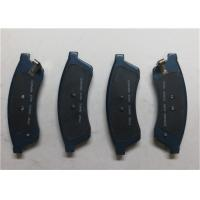 Wholesale Epica Automobile Chassis Parts Rear Brake Pad Parts OE 96475028 96496763 from china suppliers