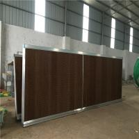 Buy cheap Evaporative Cooling Pad for Poultry Farm Equipment wholesale from wholesalers