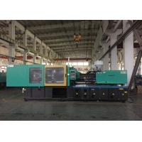Wholesale Plastic Injection Moulding Machine With Oil Filter 210 Kg / H Plasticizing Rate from china suppliers