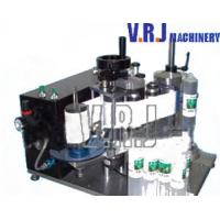 Wholesale labeling machines,VRJ-BRGT Semi-automatic hose tube labeling from china suppliers