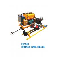Wholesale MG-50L Anchoring And Jet-grouting Drilling machine For Soil And Rock from china suppliers