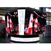Wholesale Die Casting Aluminum 360 Degree Screen , P3 Video Display Wall With SMD2121 from china suppliers