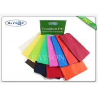 Wholesale Pre - Cut 45 Gsm Various Colors Tnt Disposable Table Cover With 25m Long from china suppliers