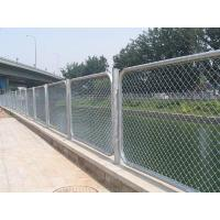 Buy cheap Fencing Wire Mesh,Hot Dipped Galvanized Chain Link Fence Mesh from wholesalers