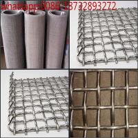 Wholesale high strength steel crimped wire mesh for mine sieving/304 stainless steel crimped screen wire mesh from china suppliers