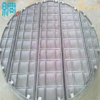 Wholesale Wire Mesh Demister Pads In Boiler Steam Drum from china suppliers