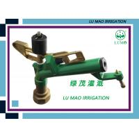 Wholesale 1-1/2 Inch Aluminum Alloy And Brass Garden Sprinkler Rain Gun For Irrigation System from china suppliers