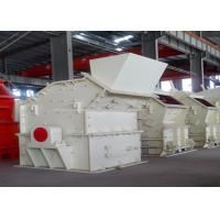 Wholesale High Reduction Ratio Stone Impact Crusher , Cement Crusher Machines from china suppliers