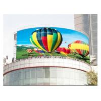 Wholesale Full Color Outdoor LED Billboard Displays P16 Pixel Pitch Digital Advertising LED Video Wall from china suppliers