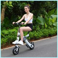 Wholesale 36v 250w Folding Travel Scooter 20km / H Electric Foldable Scooter from china suppliers