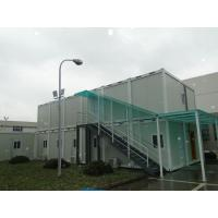 Wholesale Combined Container Home for Living from china suppliers