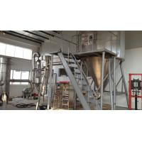 Wholesale High Speed Spray Drying Machine / Spray Dryer Plant For Thermo - Sensitive Material from china suppliers