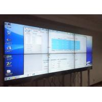 Wholesale High Resolution Indoor HD LED Wall , Blue LED Display 55inch With LED Backlight from china suppliers