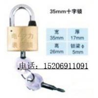Wholesale The 35 cross lock from china suppliers