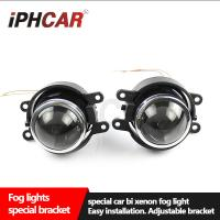 Quality Auto Lighting Toyota Prius 2010-13 Vios 2008 - High Low Beam lens fog lamp Retrofit Headlight for sale