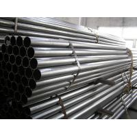Wholesale Non Secondary Seamless Steel Tube 40mm - 500 Mm Hydraulic Cylinder Tubing from china suppliers