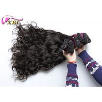 """Wholesale Black Natural Wave Virgin Brazilian Human Hair Double Weft Hair Extensions Length 8"""" - 40"""" from china suppliers"""