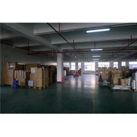 Dongguan Senbao Purifying Equipment Co., Ltd