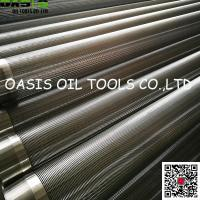 Buy cheap Continuous Slot Wire Wrap Screens for Oil and Water Well Drilling from wholesalers