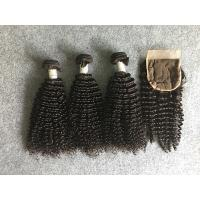 Wholesale Healthy Natural Black 100 Virgin Peruvian Hair Soft And Smooth With Closure from china suppliers
