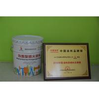Wholesale 15mins Fire Rated  Fire Protection Paint For Wood  Timber Outside Customized from china suppliers