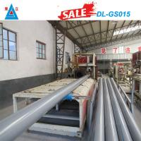 Wholesale PVC-U Environmental Water Supply Pipe 2 inch pvc pipe for water supply from china suppliers