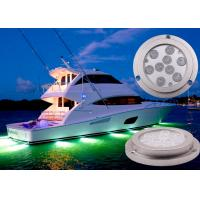 Wholesale Waterproof 316 SS Underwater LED Lights For Boats With 3 Years Warranty from china suppliers