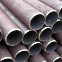 Wholesale thick wall seamless steel pipe API5L from china suppliers