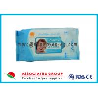Wholesale Preservative Free Extra Large Thick Baby Wipes Hypoallergenic from china suppliers