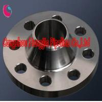Wholesale ANSI B16.5 PIPELINE FLANGES from china suppliers