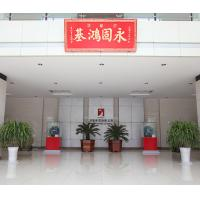 Linqing Hongji Group Co., Ltd.